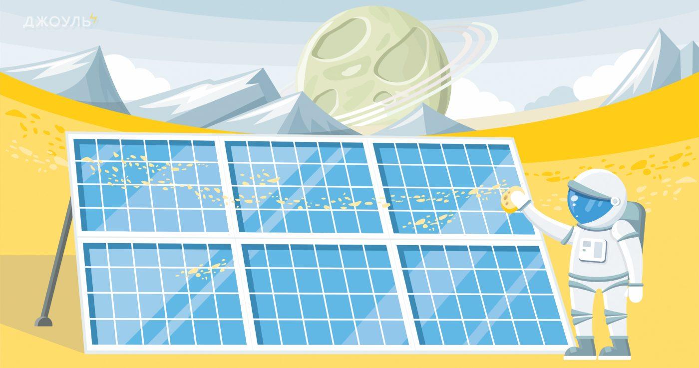 Чи варто мити сонячні панелі